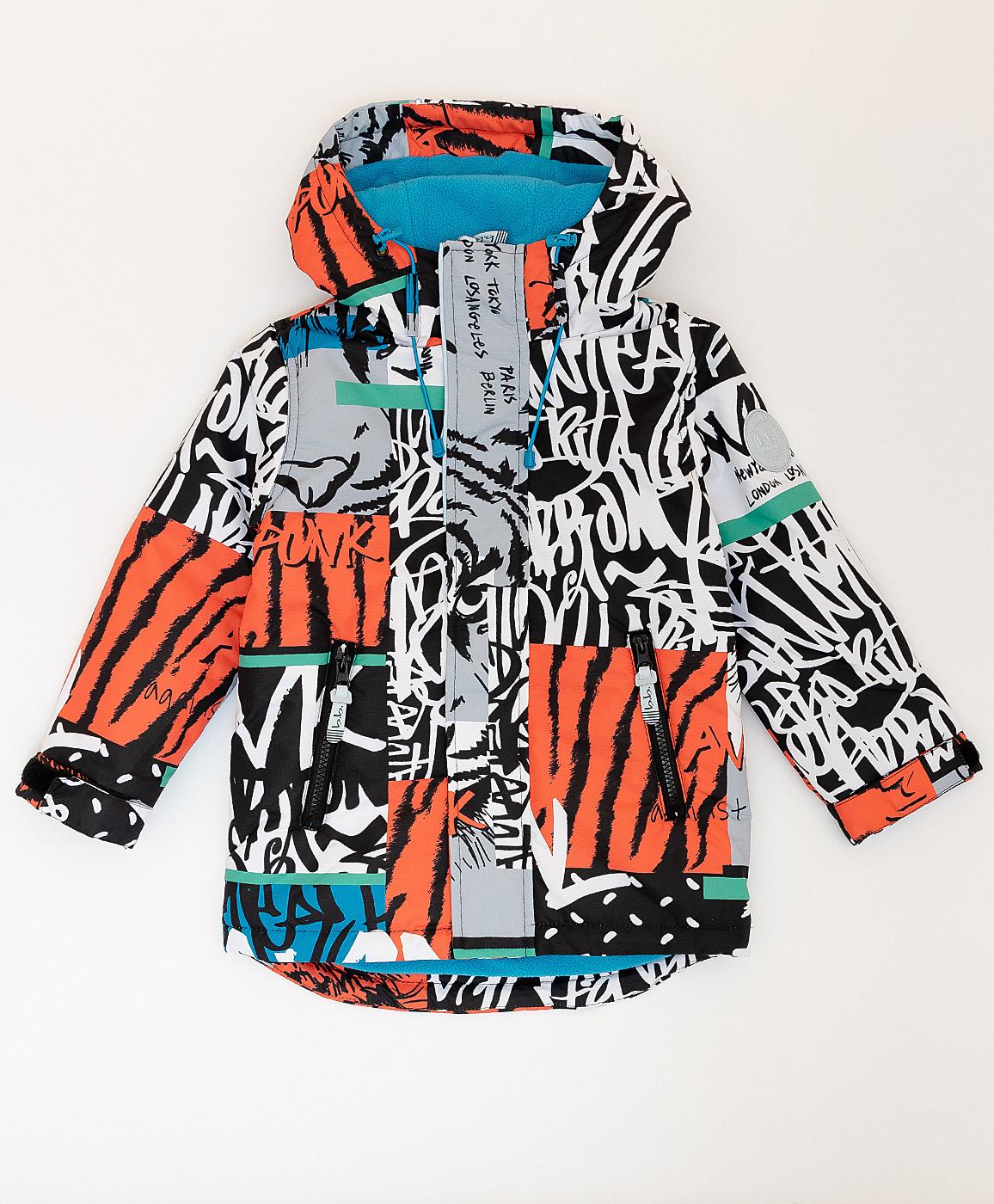 Купить 120BBBA45010013, Демисезонная куртка Active для мальчика Button Blue, серый, 128, Мужской, ВЕСНА/ЛЕТО 2020 (shop: GulliverMarket Gulliver Market)