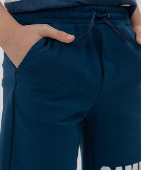 Синие шорты Button Blue