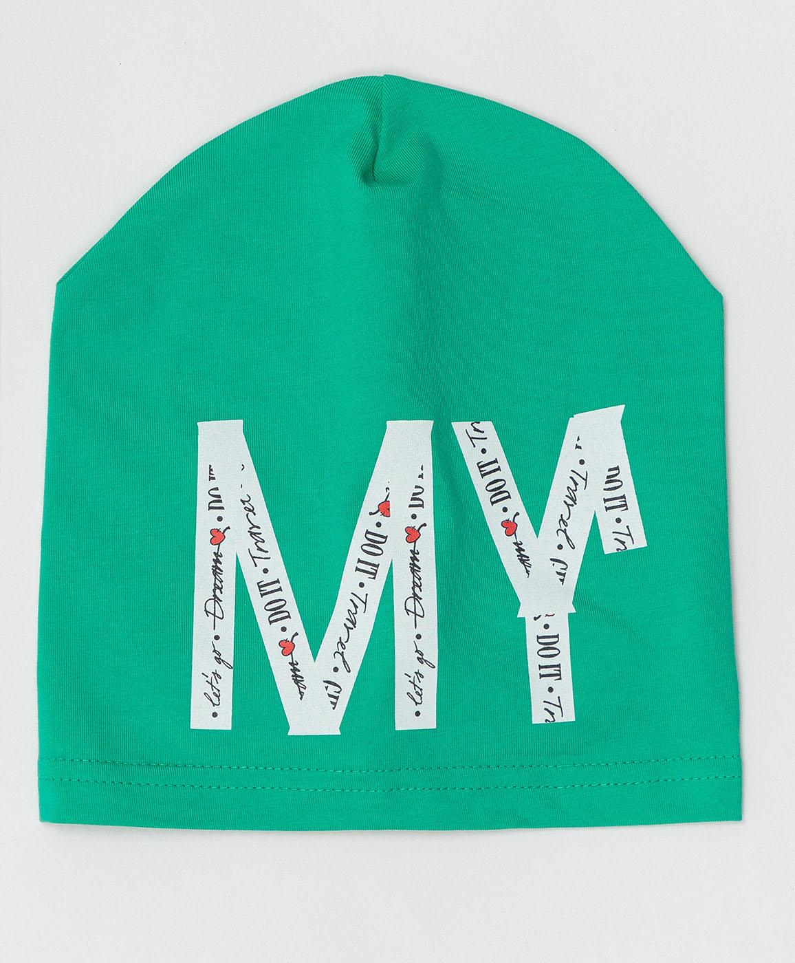 Купить 120BBGX73034800, Трикотажная шапка Button Blue, зеленый, 56, Женский, ВЕСНА/ЛЕТО 2020 (shop: GulliverMarket Gulliver Market)