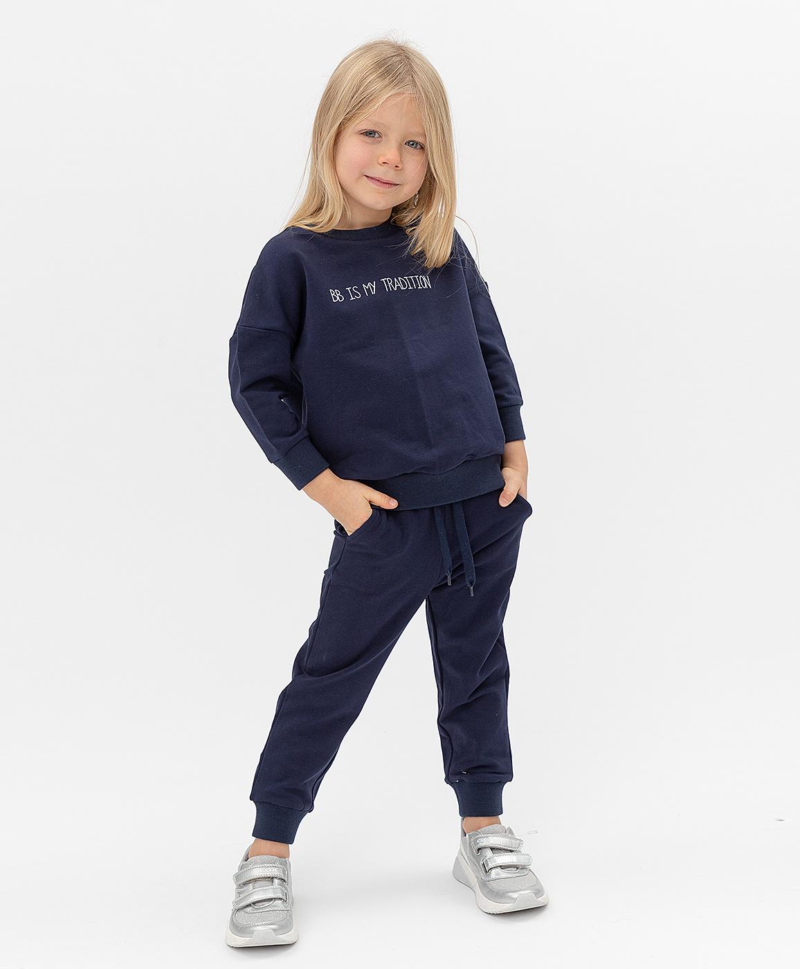 Купить 121BBGB56011000, Синие брюки Button Blue, синий, 122, Футер, Женский, Весна, ВЕСНА/ЛЕТО 2021 (shop: GulliverMarket Gulliver Market)