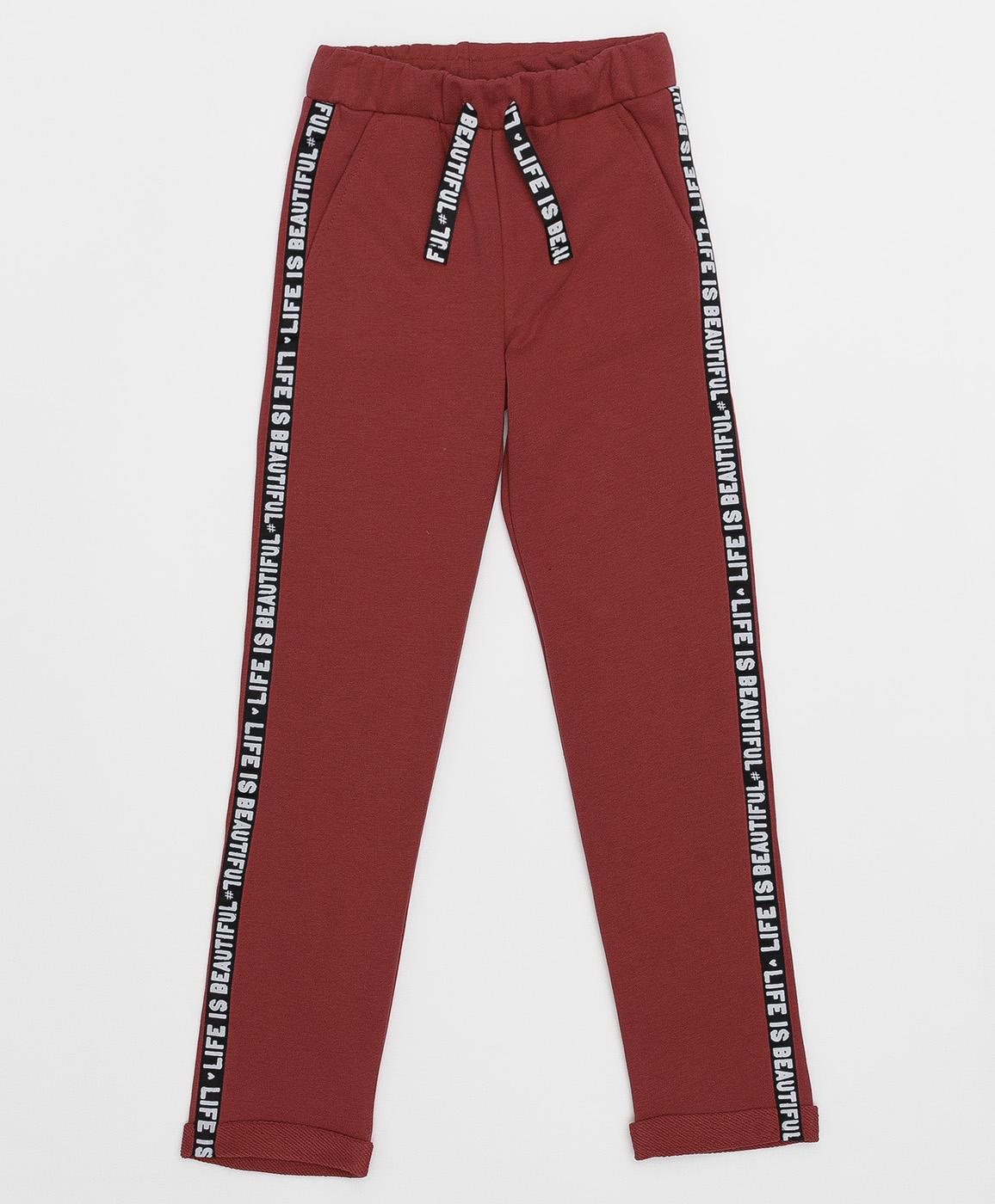 Купить 220BBGJC56033500, Розовые брюки с лампасами Button Blue, розовый, 152, Футер, Женский, Зима, ОСЕНЬ/ЗИМА 2020-2021 (shop: GulliverMarket Gulliver Market)
